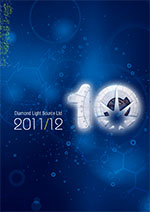 Annual Review 2012/13